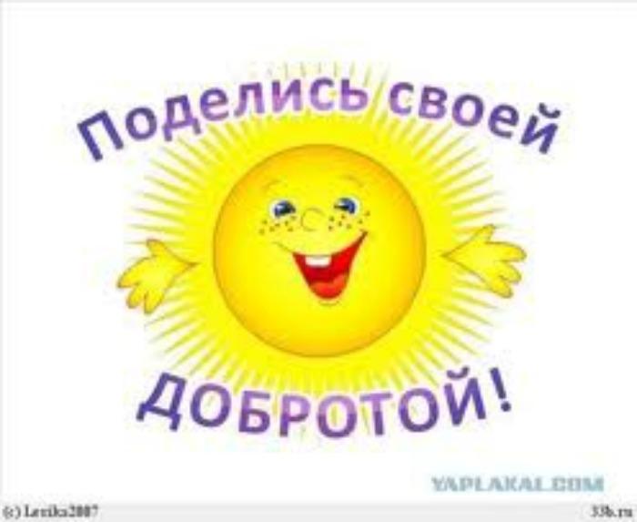 http://maxpark.com/static/u/photo/3833876046/740_351616.jpeg