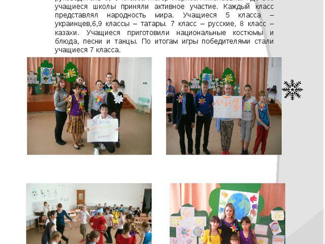 В нашей школе прошло мероприятие посвященное дню толерантности. Мероприятие...