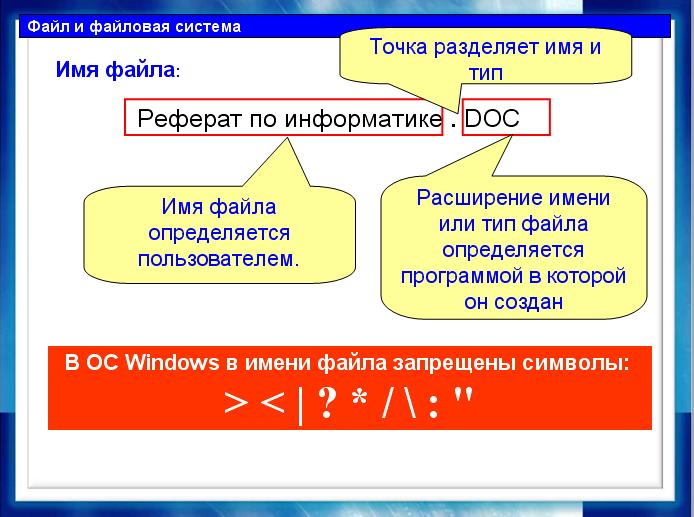 hello_html_m2b4d6bc7.png