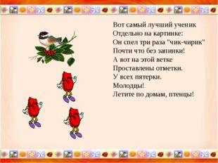 источники http://caleb-bldr.com/zaxoder-b-bukva-ya/ http://www.propokupki.ru/