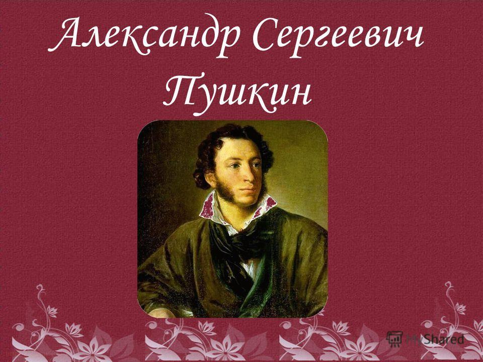 http://images.myshared.ru/719009/slide_1.jpg