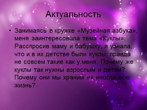 hello_html_345ef1f9.png