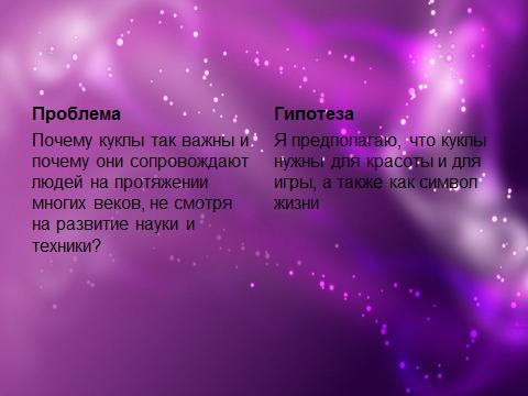 hello_html_m2e056c45.png