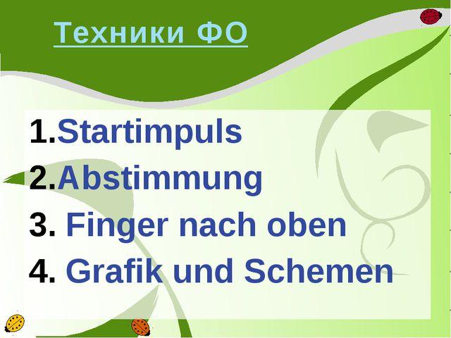 Техники ФО Startimpuls Abstimmung Finger nach oben Grafik und Schemen
