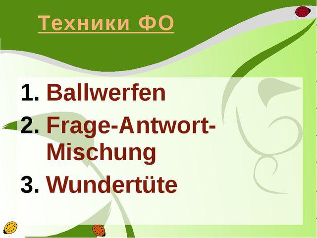 Техники ФО Ballwerfen Frage-Antwort-Mischung Wundertüte