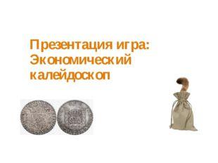 География Тюркское слово «алтын» означает золото. Назовите «золотую» республи