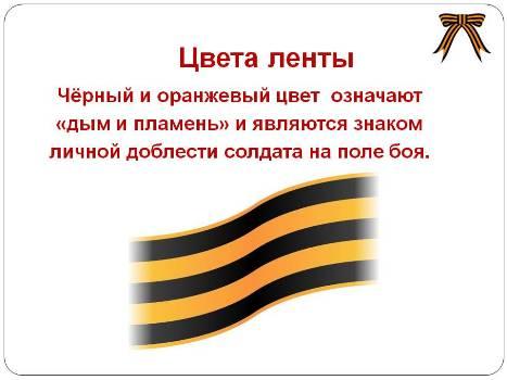 http://viki.rdf.ru/media/upload/preview/8910012.jpg