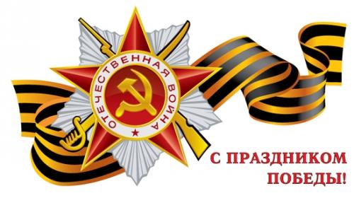 http://z2.foto.rambler.ru/public/bagira-djuli/16/7/1-web.jpg
