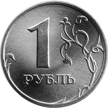 1rub_kartinka
