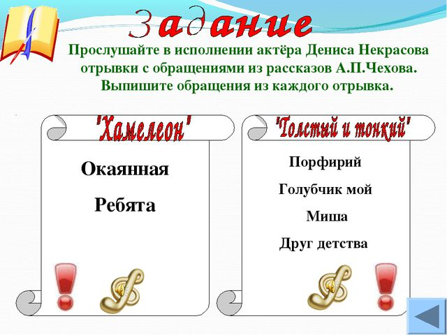 Прослушайте в исполнении актёра Дениса Некрасова отрывки с обращениями из рас...