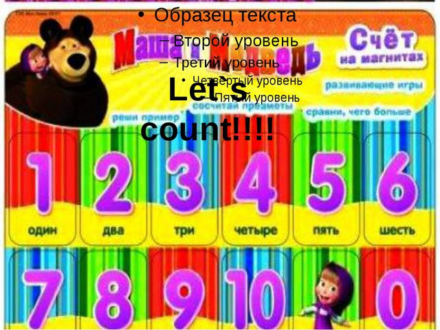 Let`s count!!!!