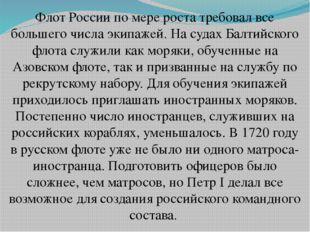 Флот России по мере роста требовал все большего числа экипажей. На судах Балт
