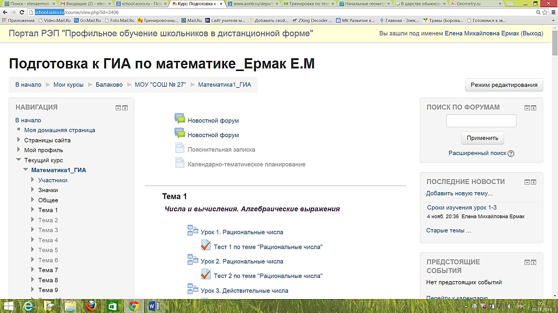 hello_html_m6de44f54.png