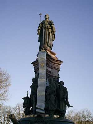 G:\Екатерина\Краснодар памятник Екатерине.jpg