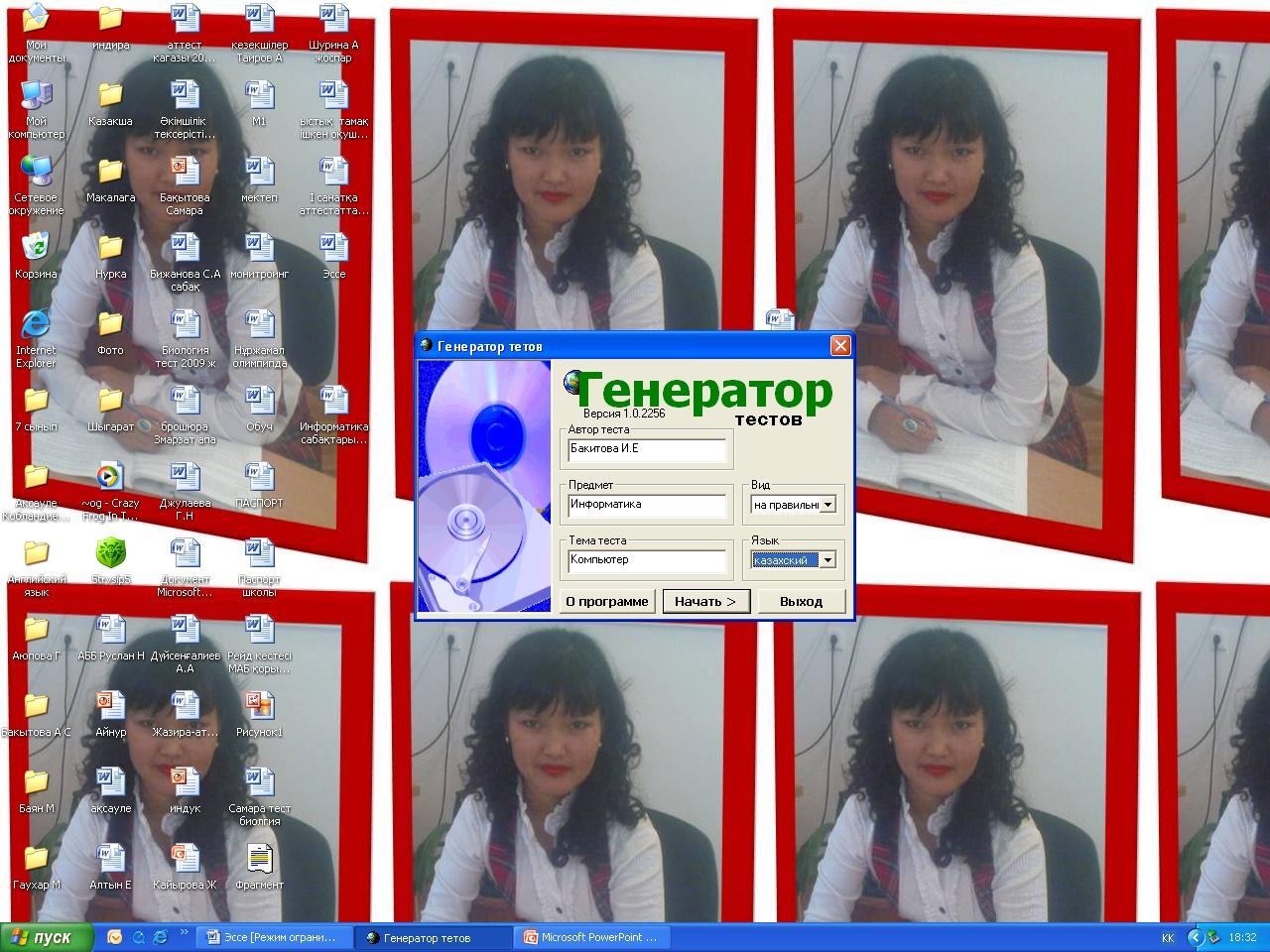 hello_html_m625dd3ce.jpg
