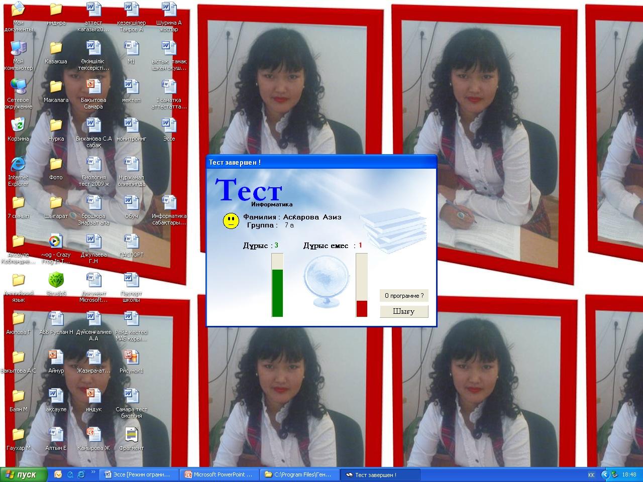 hello_html_m6d26f5e7.jpg
