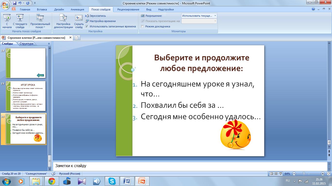 hello_html_m1289f9f8.png