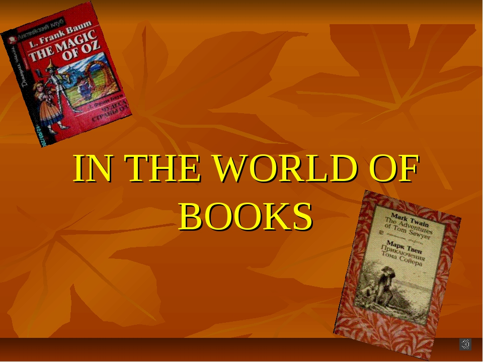 IN THE WORLD OF BOOKS
