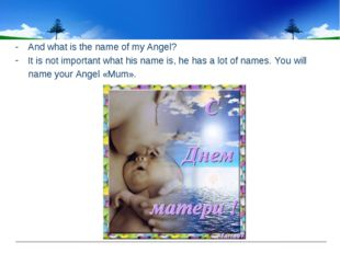 And what is the name of my Angel? It is not important what his name is, he ha