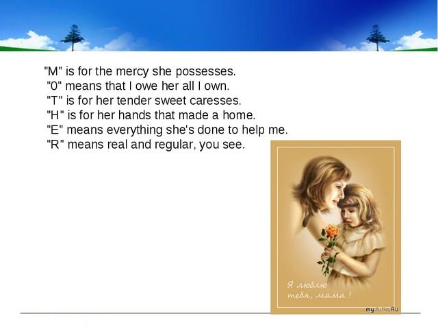 """""""M"""" is for the mercy she possesses. """"0"""" means that I owe her all I own. """"T..."""
