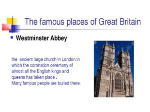 The famous places of Great Britain Westminster Abbey the ancient large church