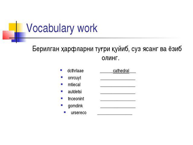 Vocabulary work Берилган ҳарфларни туғри қуйиб, суз ясанг ва ёзиб олинг. dcth...