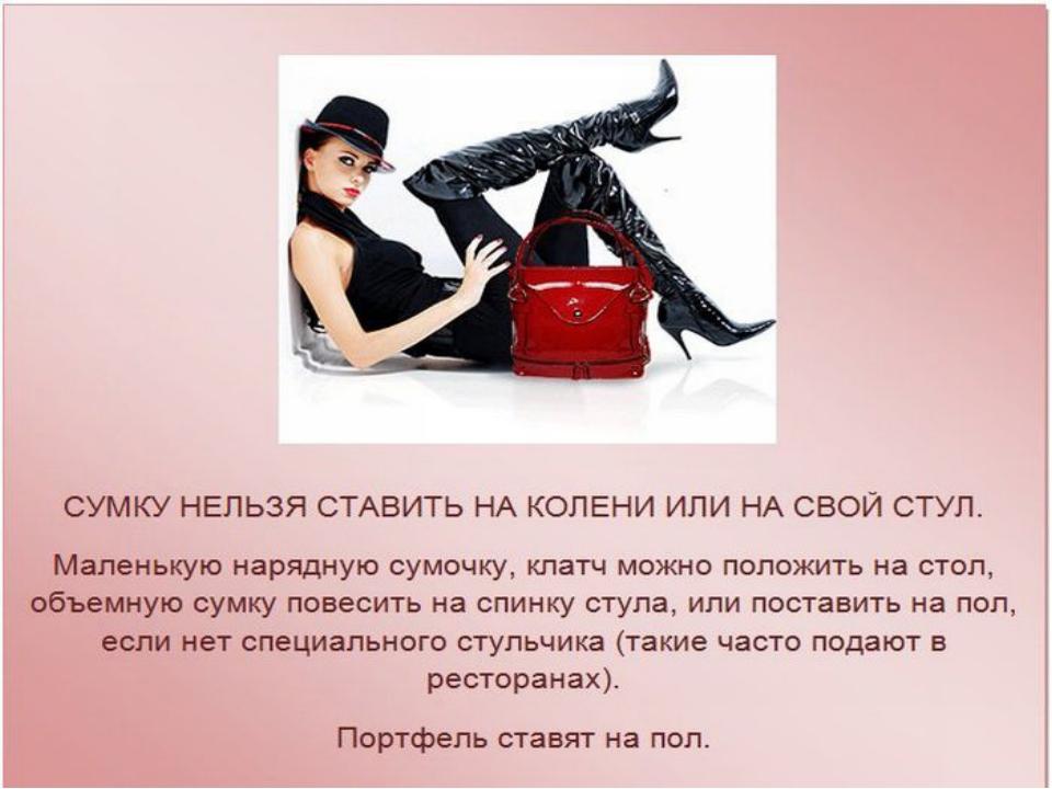 кирпич женская сумочка стихи свой китайский консольный