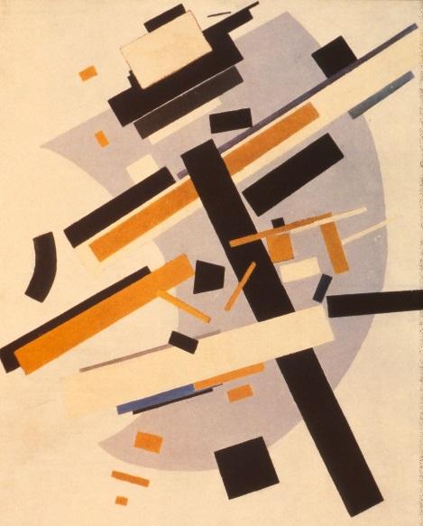 D:\урок матем Развертка куба, 12.05.11г\геометрические памятники\malev015_opt.jpg