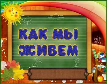 http://ib1.keep4u.ru/s/081123/09/09006bac4b3ff6284e.jpg