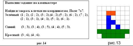 hello_html_32f336b7.png