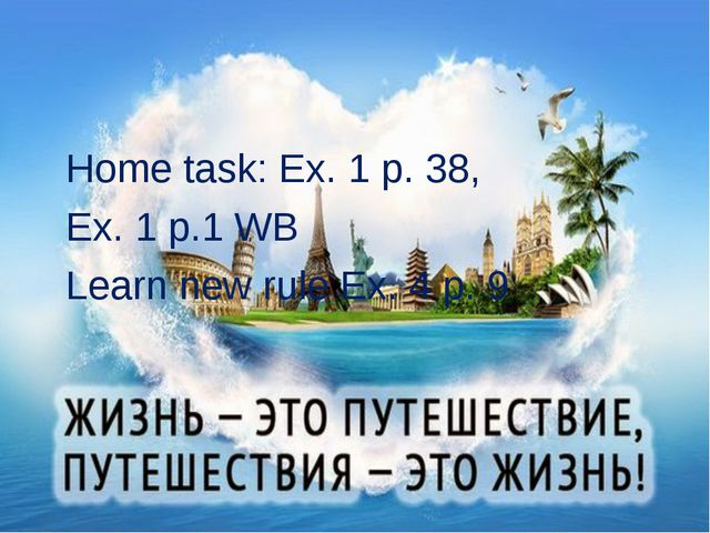 Home task: Ex. 1 p. 38, Ex. 1 p.1 WB Learn new rule Ex. 4 p. 9