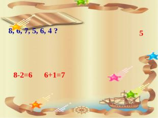 Ұлы даланың ұлы перзенттерінің бірі – энциклопедиялық білім иесі, ғалым, ака