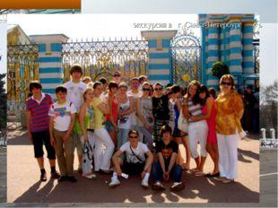 экскурсия в село Коломенское Экскурсии экскурсия в СУЗДАЛЬ экскурсия в музей