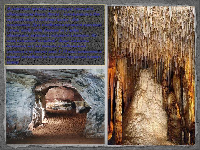 В античные времена одни пещеры считались обиталищами богов, другие - использ...