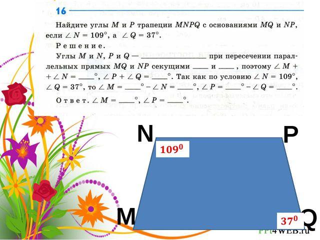 M N P Q