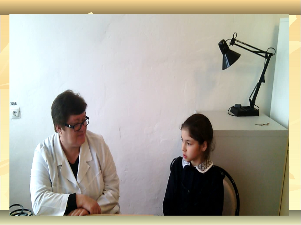 Беседа с медсестрой