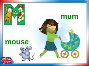 mum mouse
