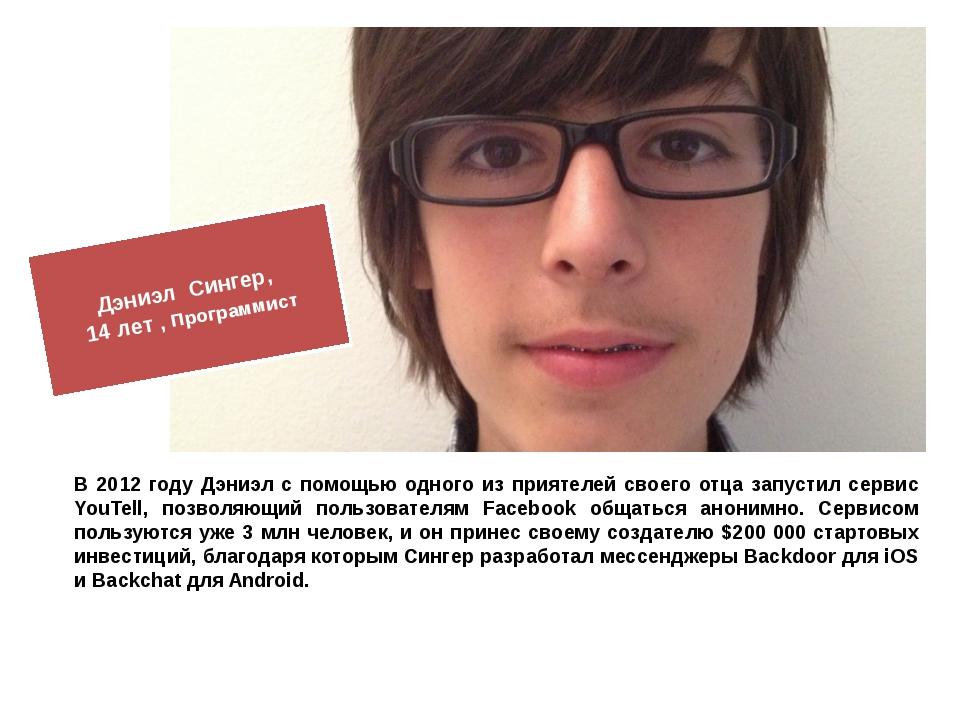 15-летняя уроженка Екатеринбурга стала настоящей сенсацией Игр в Сочи — 2014...