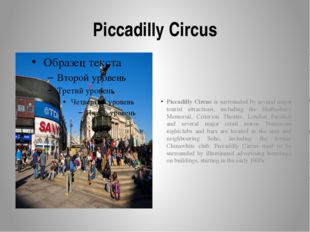 Piccadilly Circus Piccadilly Circus is surrounded by several major tourist at