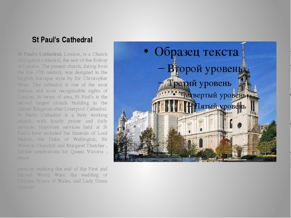 St Paul's Cathedral St Paul's Cathedral, London, is a Church of England cathe...