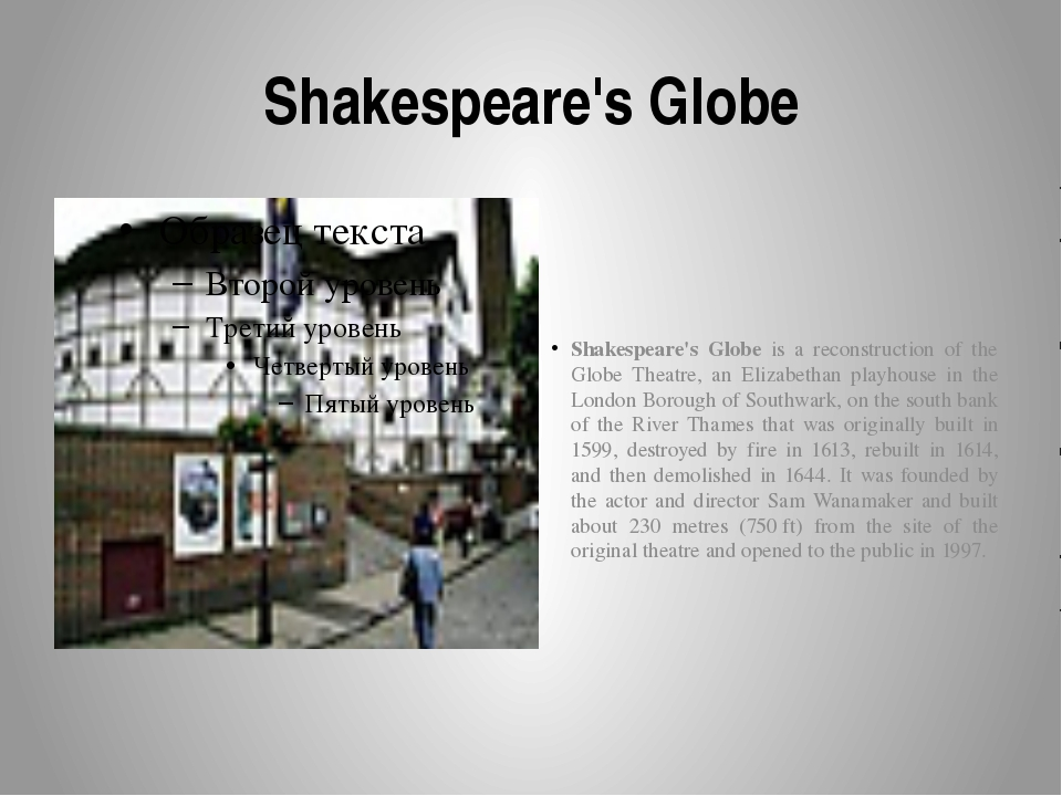 Shakespeare's Globe Shakespeare's Globe is a reconstruction of the Globe Thea...