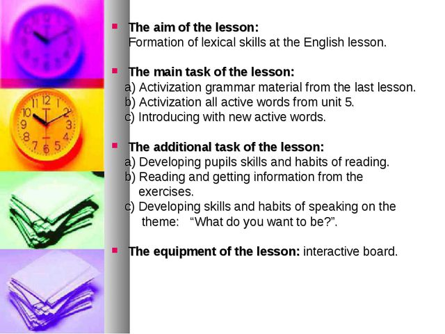The aim of the lesson: Formation of lexical skills at the English lesson. The...