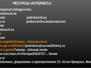 http://go4.imgsmail.ru/imgpreview. nikolaev-moscow.at.ua mankurty.com podrobn
