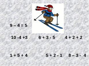 9 – 4 = 5    9 – 4 = 5                  10 -4 +3         6 + 3 - 5