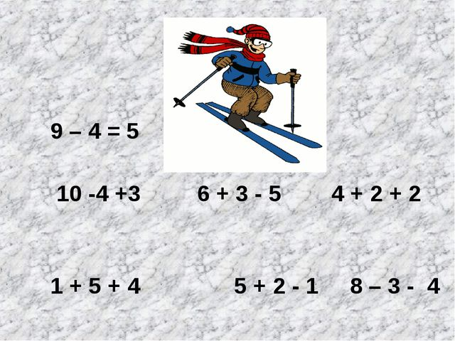 9 – 4 = 5    9 – 4 = 5                  10 -4 +3         6 + 3 - 5...