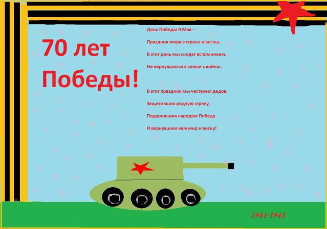 C:\Documents and Settings\Admin\Рабочий стол\70 лет\Соколова Лиза.jpg