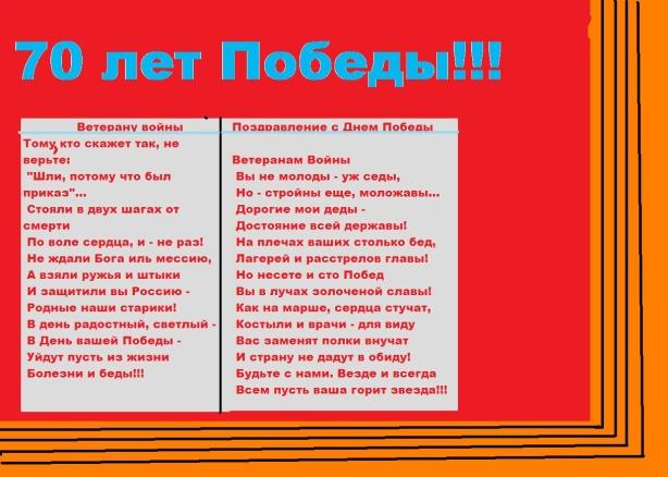 C:\Documents and Settings\Admin\Рабочий стол\70 лет\Бахорина дарья александровна.jpg