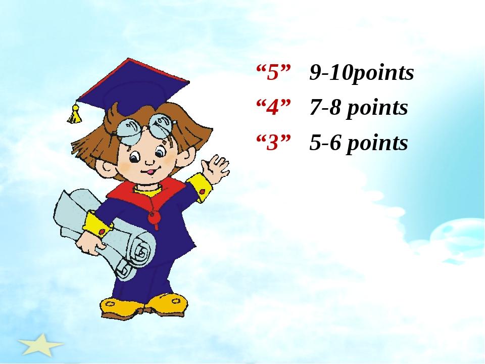"""5"" 9-10points ""4"" 7-8 points ""3"" 5-6 points"
