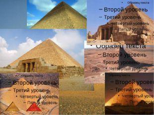 Пирамида Хафре, четвертого фараона IV династии, известного по греческим источ