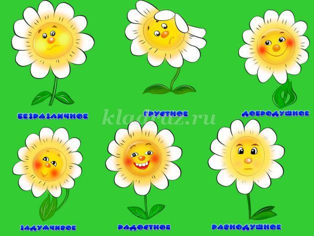 http://kladraz.ru/upload/blogs/3965_a694c1b60a59e11cedd6f0338f5f66f1.jpg